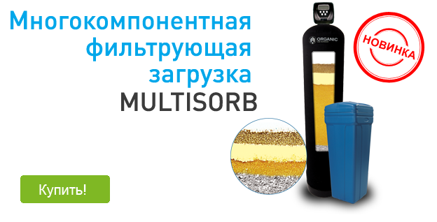 Multisorb